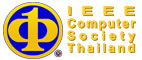 Thailand Chapter of the Association for Computing Machinery